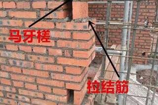 匠一|砌墙、水电、防水、贴砖、吊顶、涂料施工工艺(2.0版)