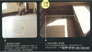 厦门旧房改造时,不拆不换的地板、柜子等要拆除师傅保护好