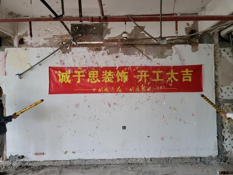 湖里.金宝大酒店漳平商会会馆装修施工中【设计+施工】