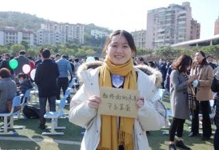 """厦门女孩高考641分被上海交大录取!家长说:""""我没让她考第一"""""""